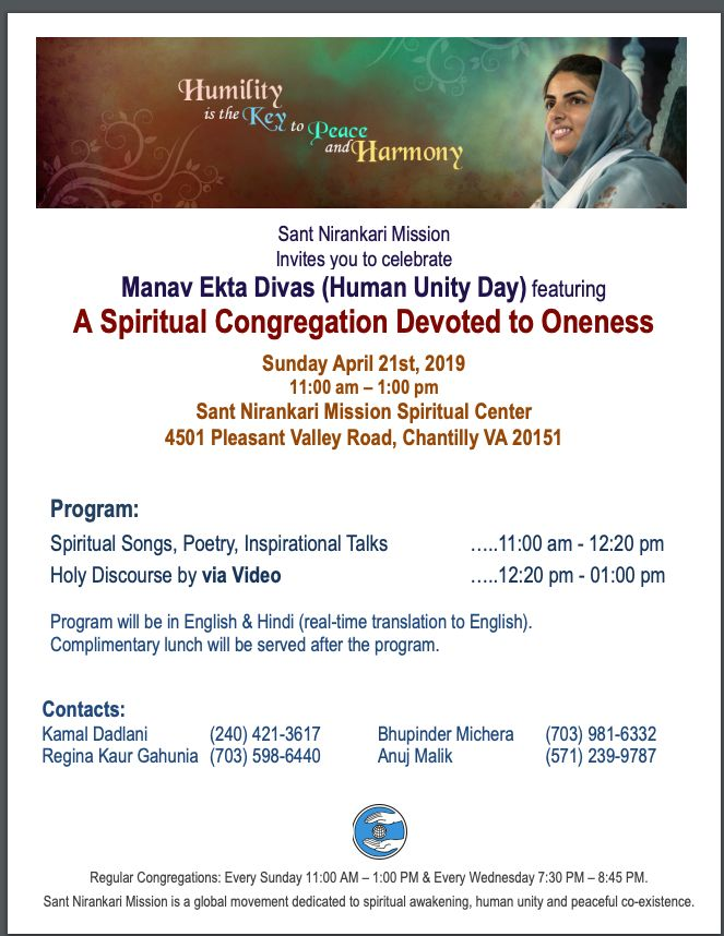 Manav Ekta Divas (Human Unity Day) in Washington DC